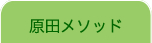 h_tab_1_01