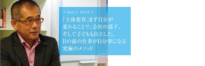 jsm_01