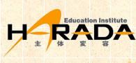 原田教育委研究所のページ