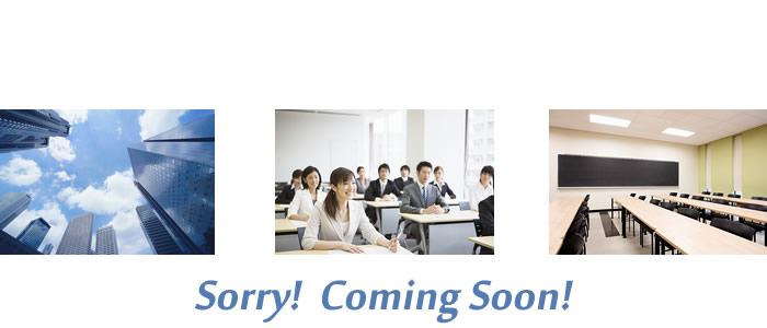 seminar_coming